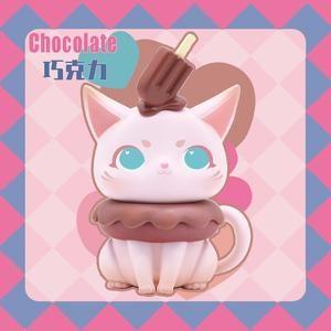 チョコレートのマイねこ MIO