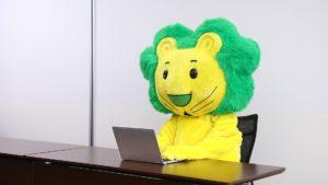 ライオンちゃんの様子