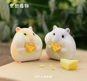 空想造物 食いしん坊ハムスターシリーズ