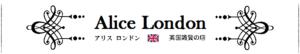 アリスロンドン公式サイトロゴ