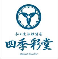 四季彩堂公式サイトロゴ