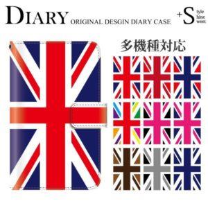 イギリス雑貨
