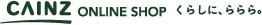 カインズ公式ロゴ
