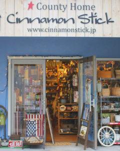 シナモンスティックの店舗画像