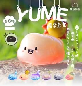 YUME(ユメ)