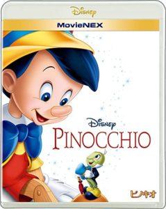 ピノキオ・キッコロ