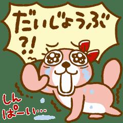 ラッコさん キャラクター