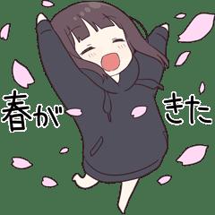 くるみちゃん7