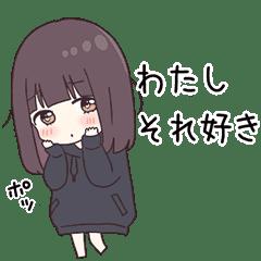 くるみちゃん9