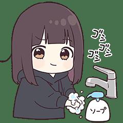 くるみちゃん11