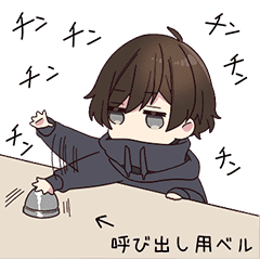 メンヘラくん5