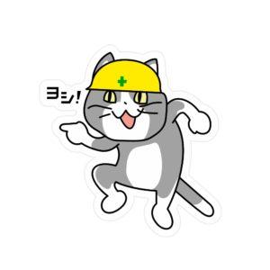 現場猫ステッカー