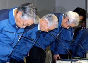 東電の倒産