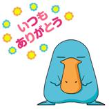 イコちゃんのスタンプ