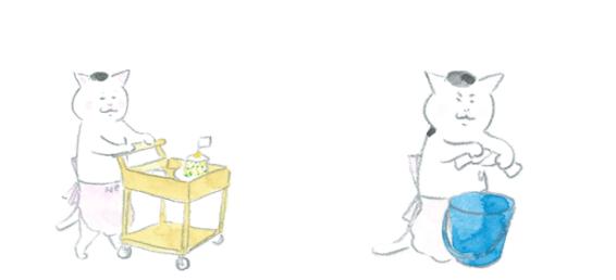 きょうの猫村さんのスタンプ