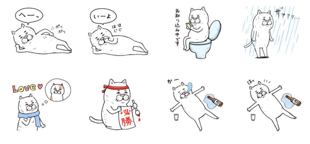 目付きの悪い猫のLINEスタンプ