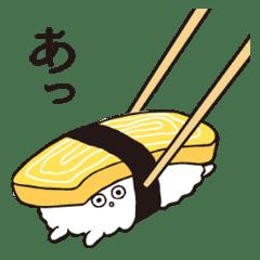 時すでにお寿司