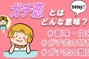 方正 マー 月亭 ホホホイとは?歌詞・元ネタ・マーの意味について徹底調査!