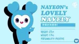 ナヨンの公式キャラクター