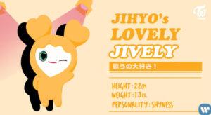 ジヒョの公式キャラクター