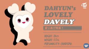 ダヒョンの公式キャラクター