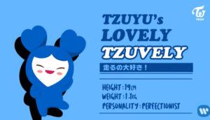 ツウィの公式キャラクター