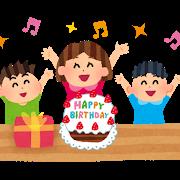 誕生日のイラスト