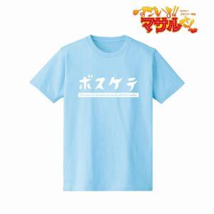 ボスケテtシャツ