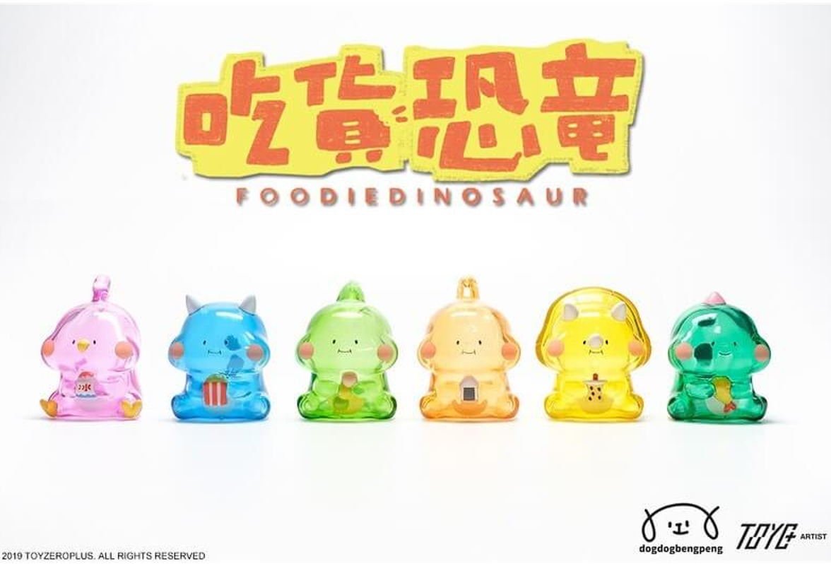 TOYZEROPLUS Foodie Dinosaur(フーディーダイナソー) Blind Box シリーズ