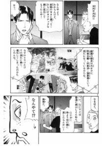 橋口たかし「焼きたて!!ジャぱん」第19巻