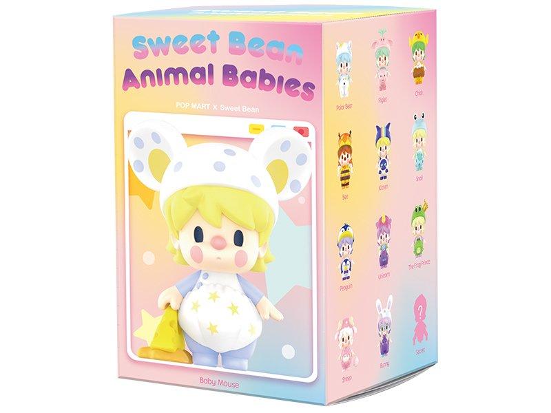 Sweet Bean アニマル ベイビーズ シリーズ