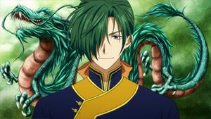暁のヨナ 緑龍 ジェハ