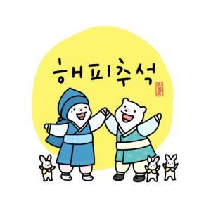 韓国のシロクマキャラ「リポーラー」